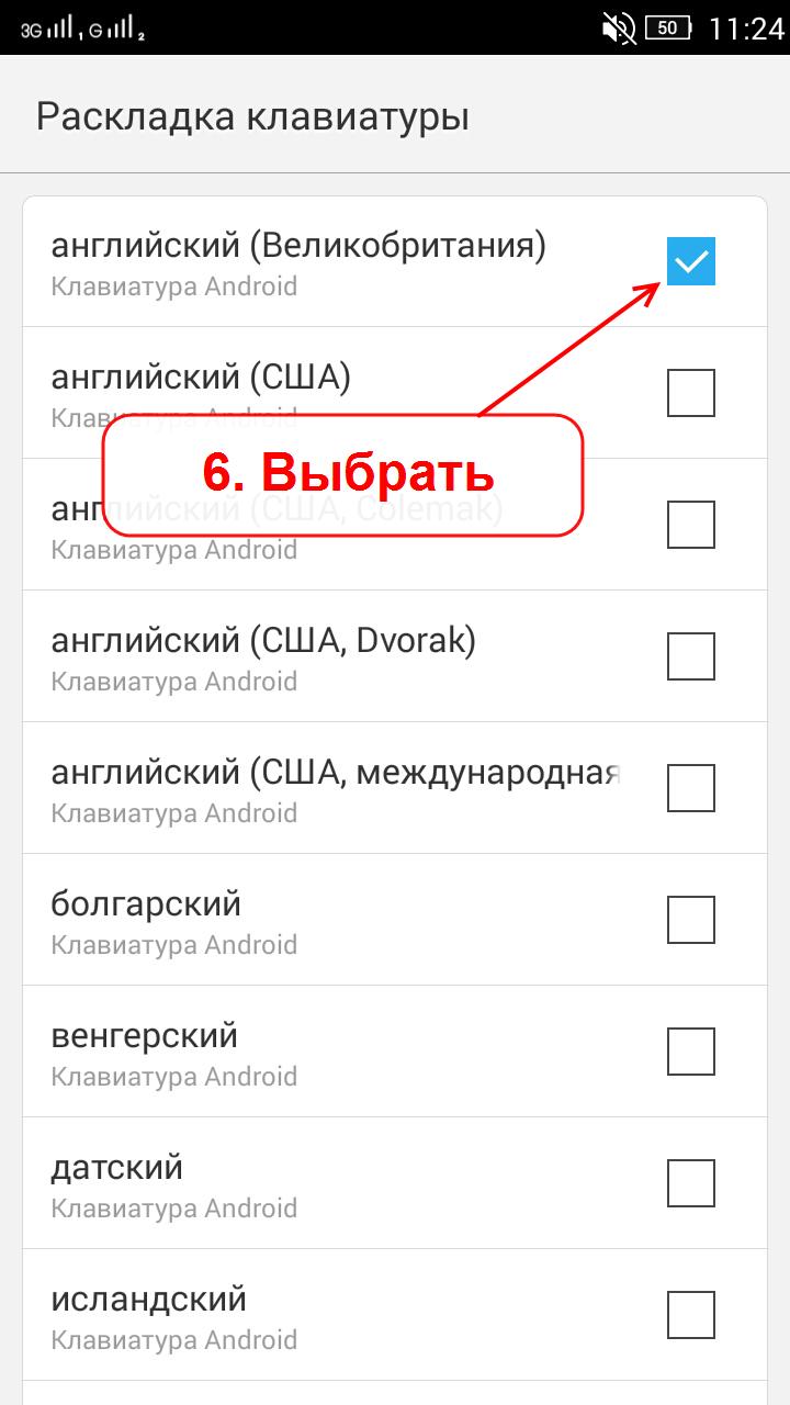 Как сделать скриншот на lenovo a319