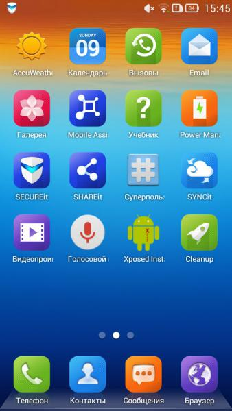 Screenshot_2013-12-25-15-45-07.jpeg