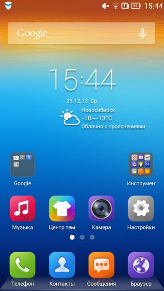 Screenshot_2013-12-25-15-44-59.jpeg