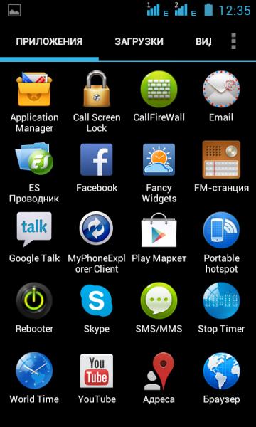 Как сделать скриншот смс с телефона