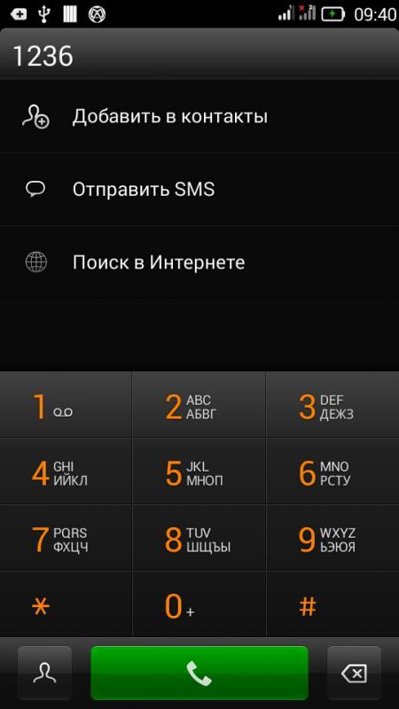 post-101266-0-93072900-1418976845_thumb.