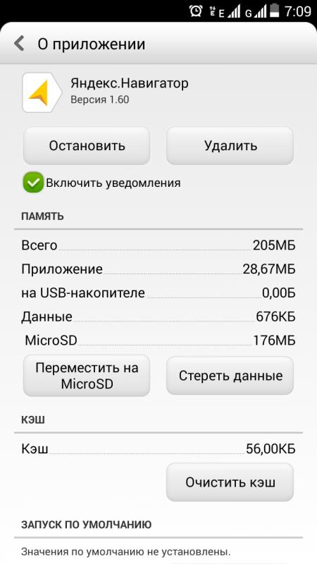 post-159045-0-83048000-1419658636_thumb.