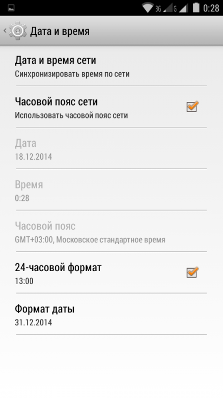 Screenshot_2014-12-18-00-28-46.png