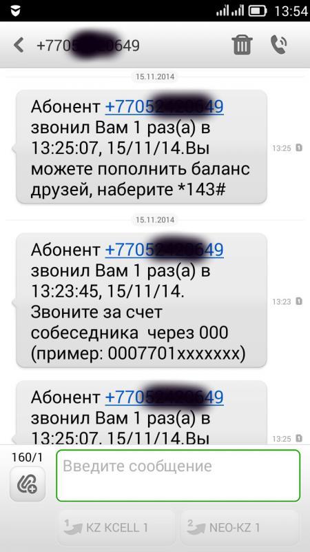 post-115041-0-02470000-1422286745_thumb.