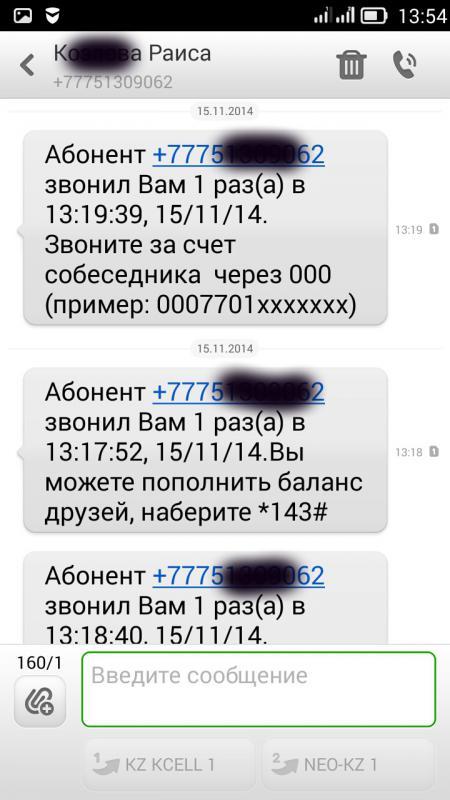 post-115041-0-78272400-1422286747_thumb.