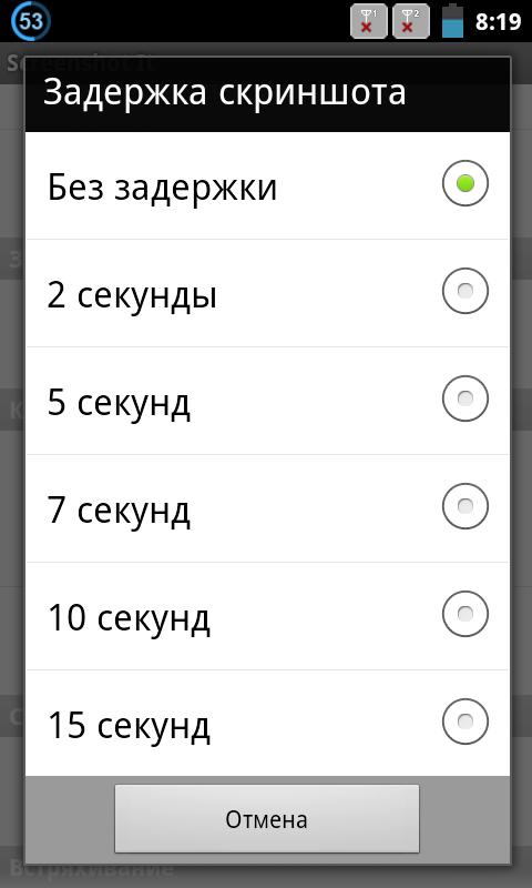 Как сделать скриншот экрана леново телефон - Ubolussur.ru