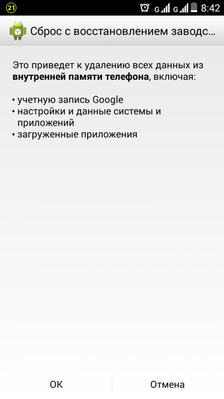 post-158572-0-10885900-1427001681_thumb.