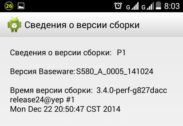 post-158572-0-41264300-1427001799_thumb.