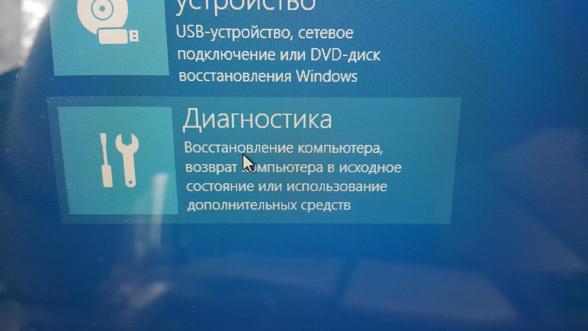инструкция леново р770