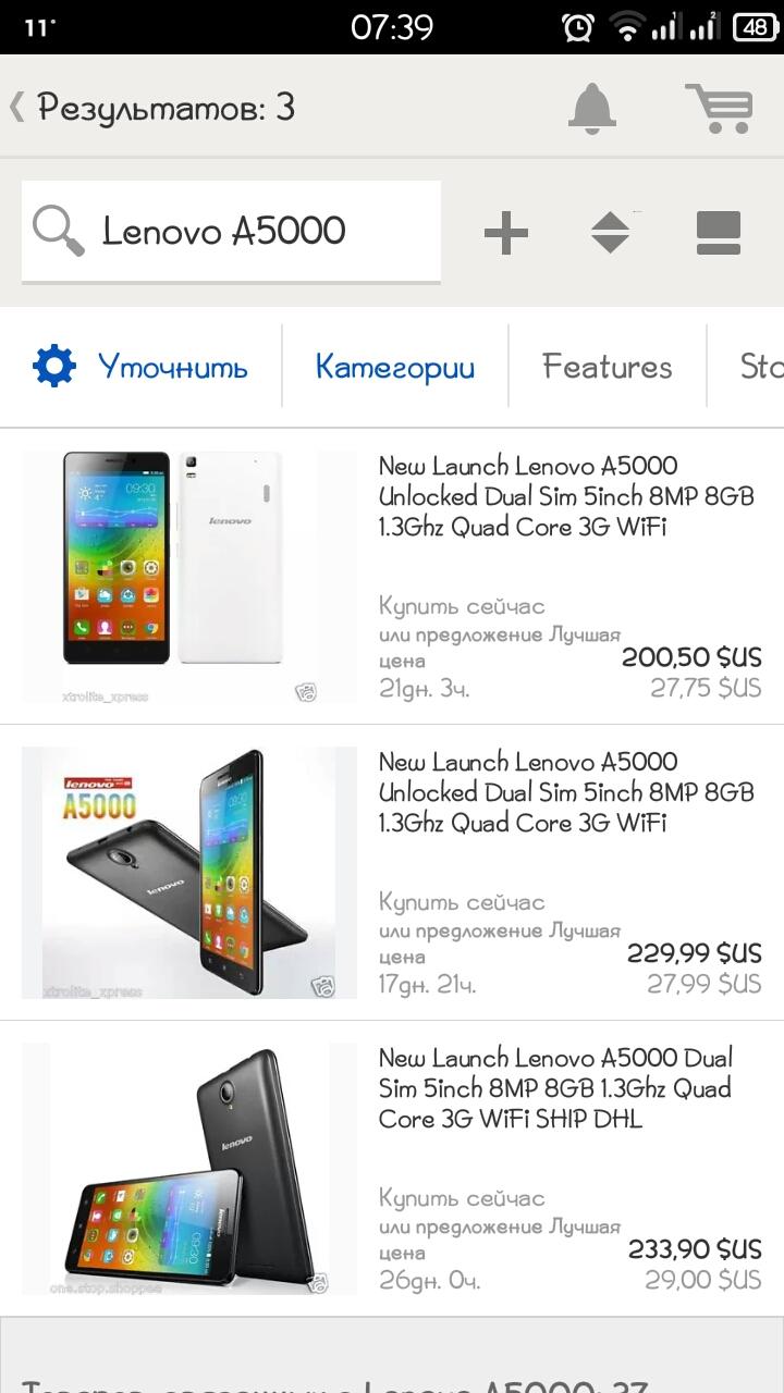 Lenovo a5000 как снять аккумулятор