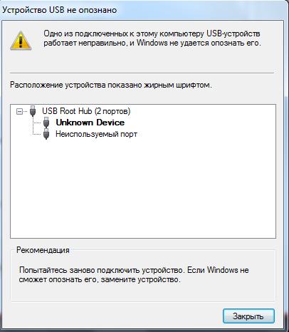 Как сделать чтобы компьютер писал на русском