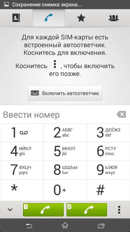 post-43920-0-44288300-1430491722_thumb.p