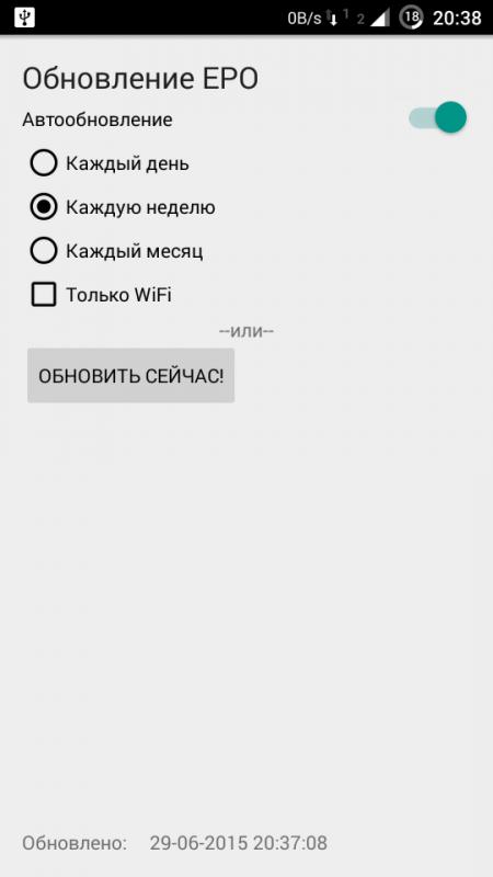 post-108171-0-53798900-1435601466_thumb.