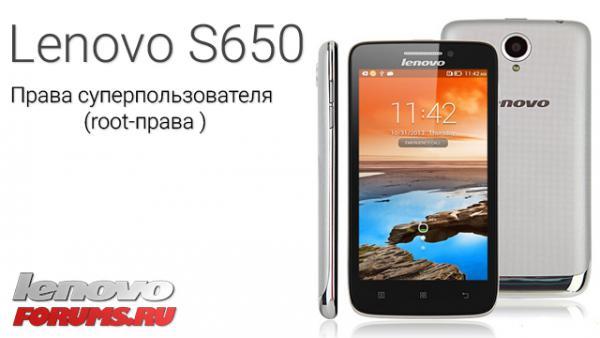 post-101266-0-80850500-1436862659_thumb.