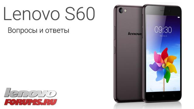 Не заряжается телефон lenovo s60