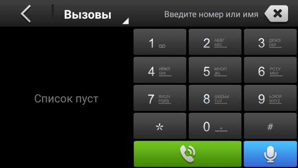 post-215048-0-85804000-1440586479_thumb.