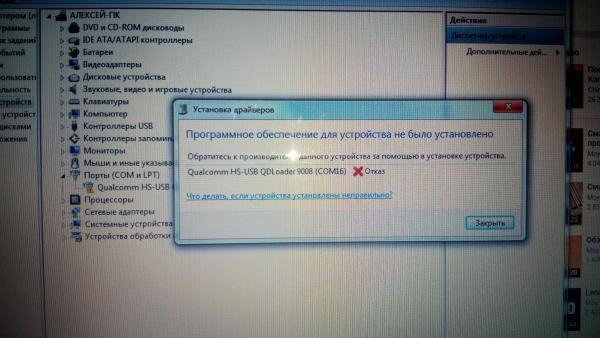 Adb драйвера скачать для Windows 7 X64