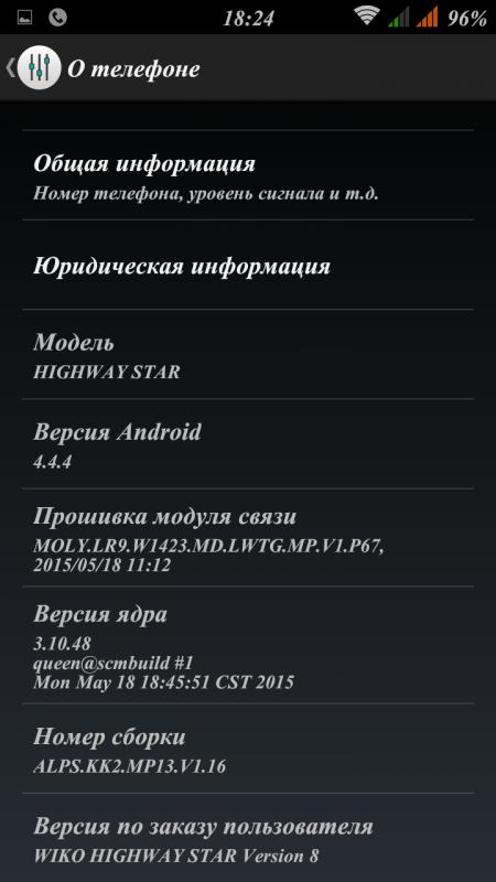 post-276775-0-12893300-1441122919_thumb.