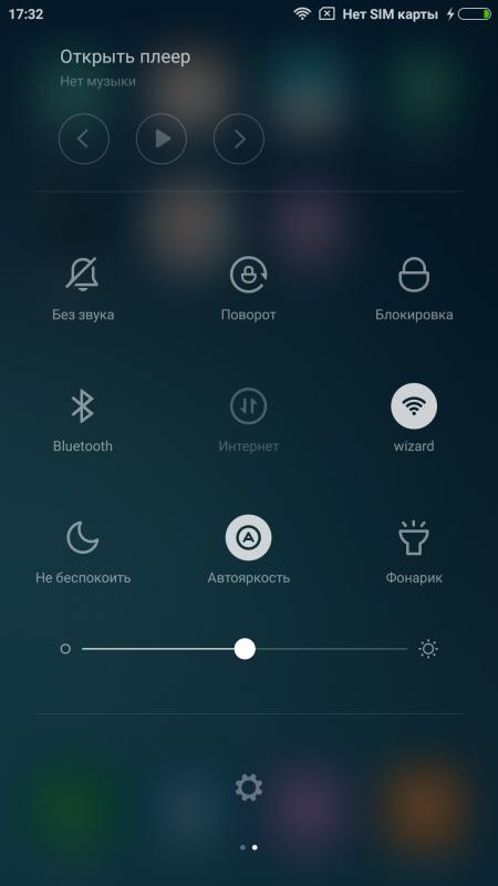 Screenshot_com.miui.home_2015-09-29-17-32-58.png