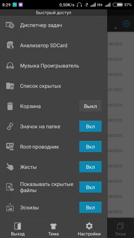 Screenshot_2015-09-01-08-29-58.png