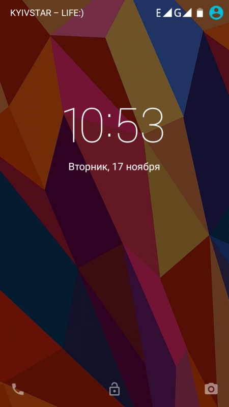 Screenshot_2015-11-17-10-53-12.png