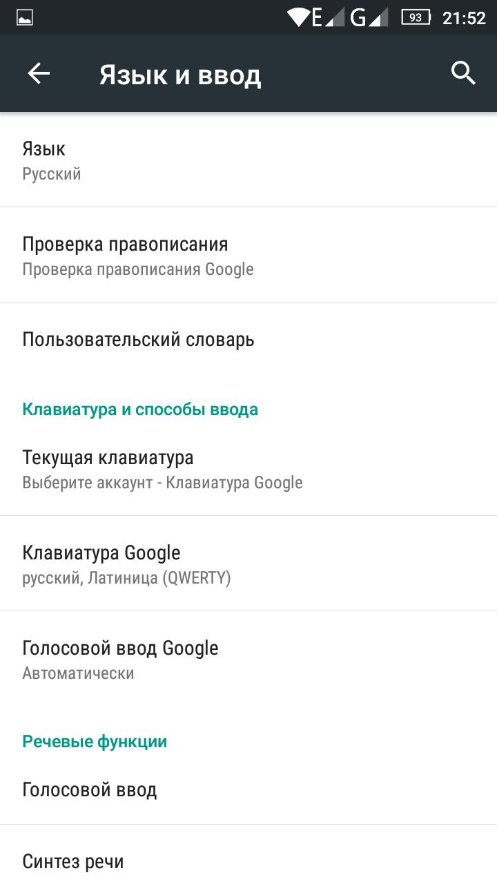 Lenovo forums ru 21 - b8e8