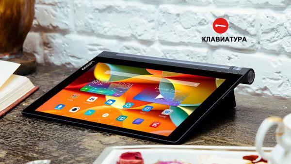 lenovo-yoga-tablet-3-10-tilt-mode-4.jpg