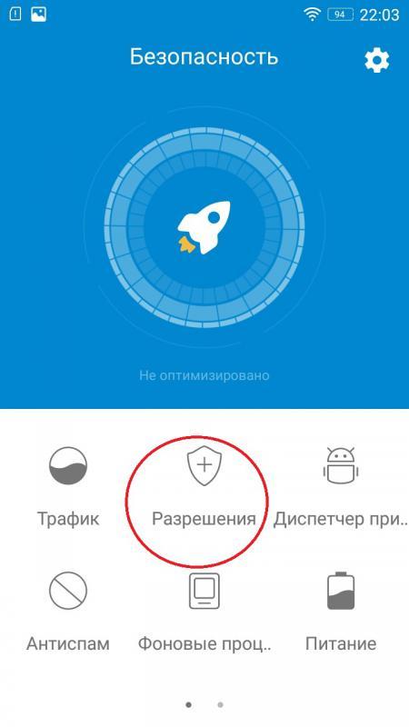 post-147293-0-64631500-1450898778_thumb.