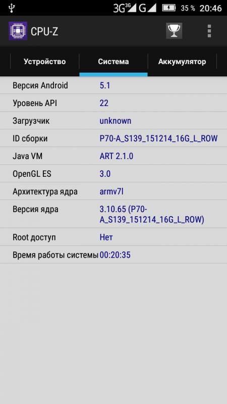 post-278222-0-10211400-1450892873_thumb.