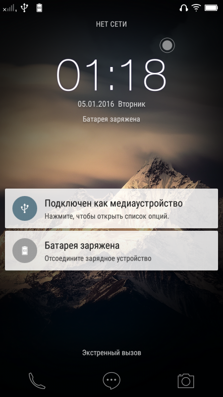 device-2016-01-05-011837.png