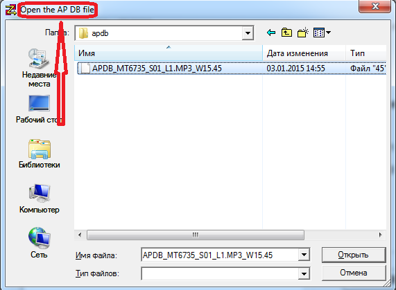 IMEI_SN_Writer_Open_AP.png