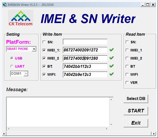 IMEI_SN_Writer_Settings.png