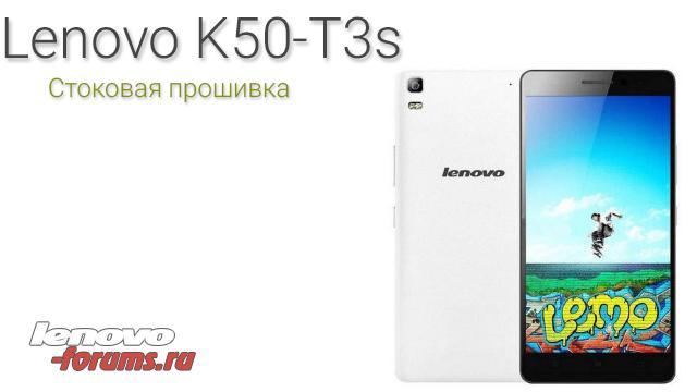 K50-T3s.jpg.f662d88f0d8df8997017a15ee429