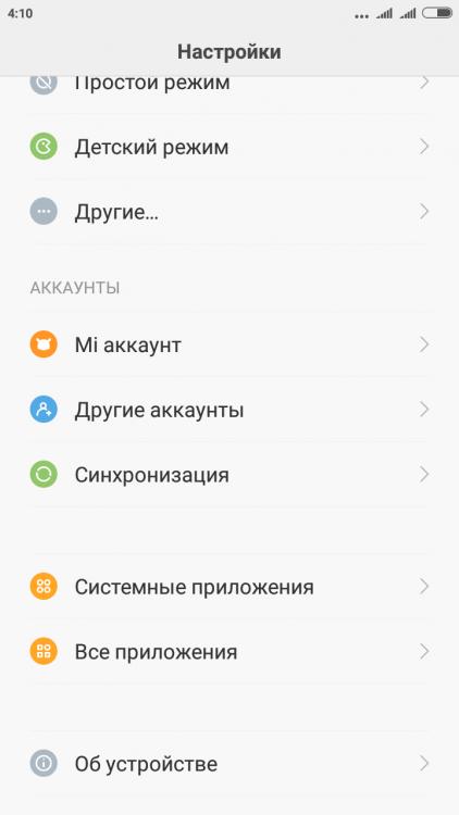 Screenshot_2016-01-16-04-10-59_com.andro