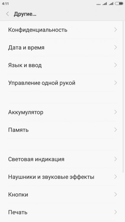Screenshot_2016-01-16-04-11-01_com.andro