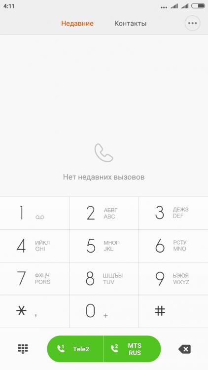 Screenshot_2016-01-16-04-11-31_com.andro