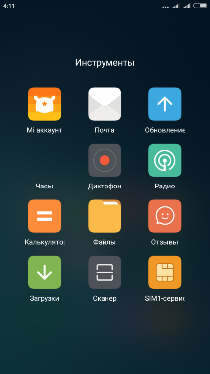 Screenshot_2016-01-16-04-11-41_com.miui.