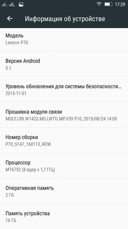 Screenshot_2016-02-12-17-30-00-803.thumb