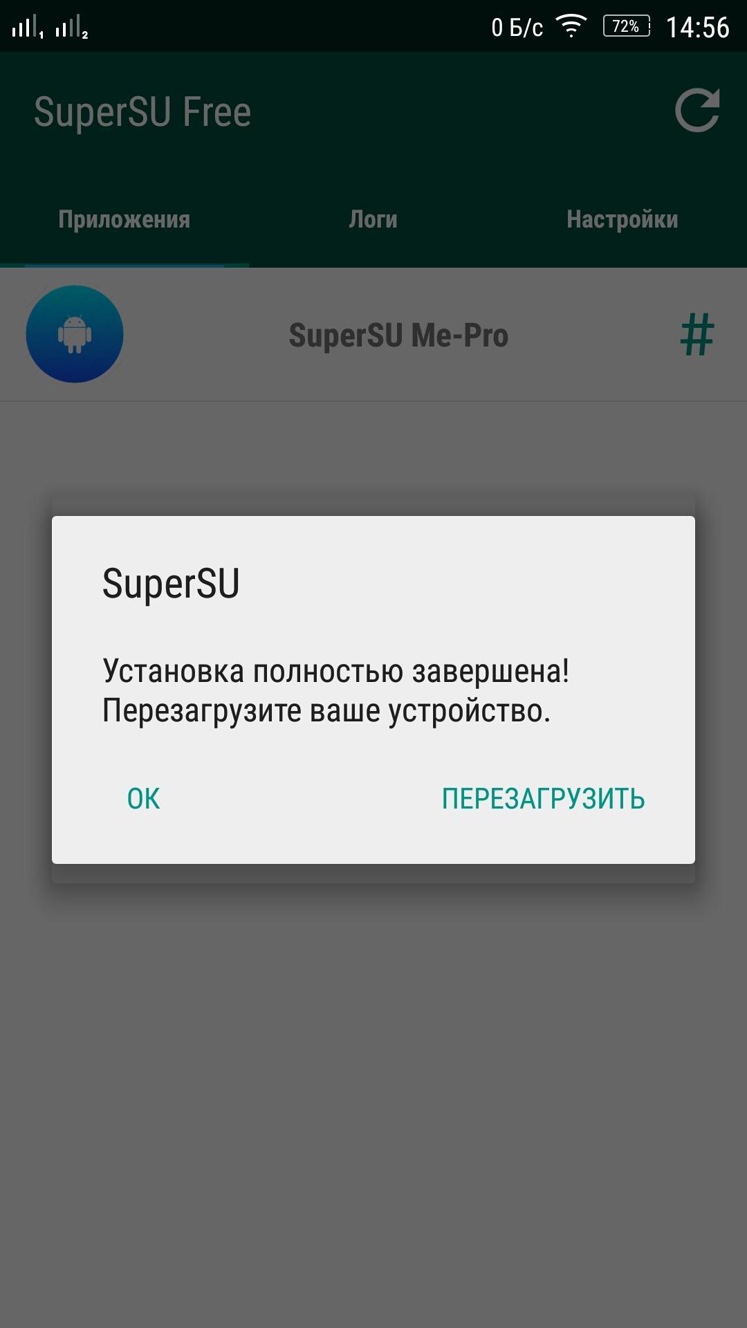 Supersu me pro v9. 2. 6 patched apk | apps2apk. Com.