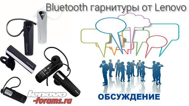 bt.jpg.70543405de3f105b12d740a316e81341.