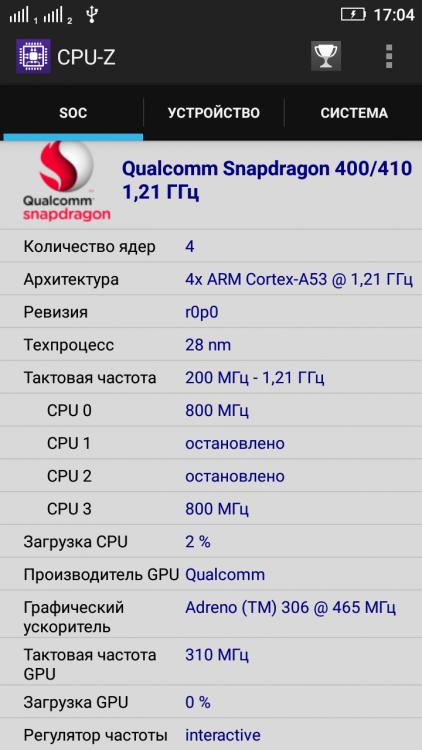 screenshot_03.thumb.png.414e05cef08e779d