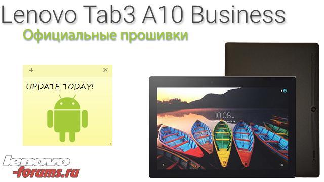 Lenovo Tab3 A10 Plus - TB3-X70L-Plus_S000003_170213_ROW_P
