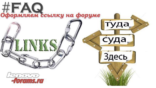 link.jpg.415d68a093113442e6e77c036dc10a8