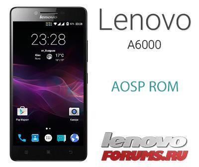 LenovoAOSP.jpg