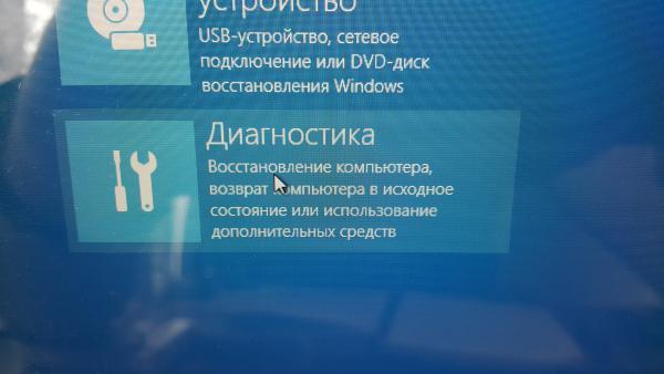 5_diagnostics.jpg