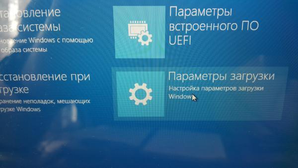 7_on_param.jpg