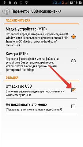 1_Turn_on_debug.png