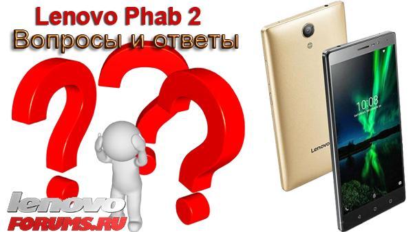 Lenovo Phab 2_5.jpg