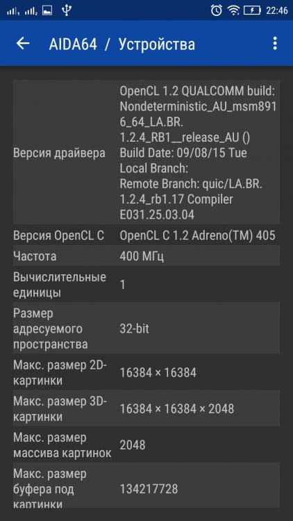 Screenshot_2016-06-23-22-46-30.png