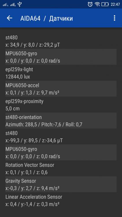 Screenshot_2016-06-23-22-47-26.png